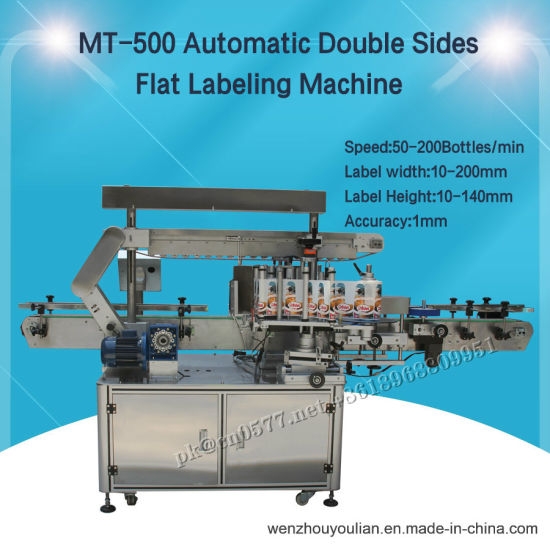 Automatic Double Sides Flat Labeling Machine for Bottles Surface (MT-500) pictures & photos