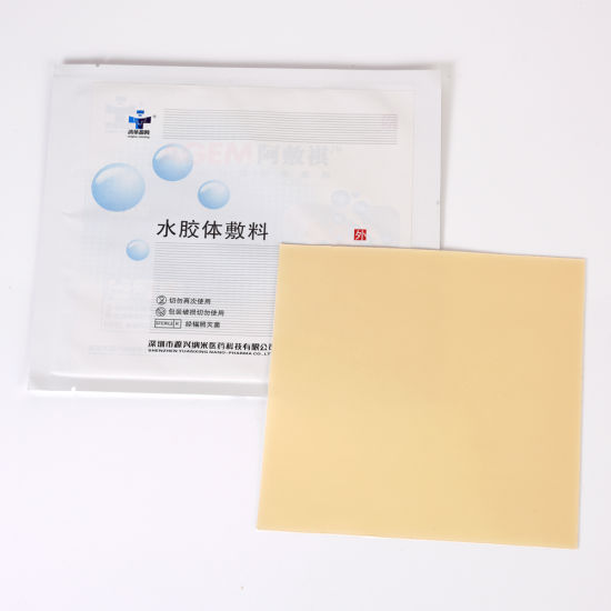 Advanced Wound Care Hydrocolloid Dressing pictures & photos