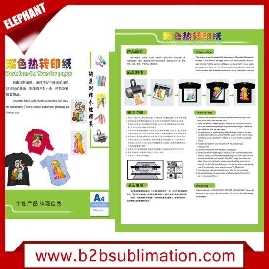Hot Sale A3 Transfer Paper for Pigment Ink for Plastisol pictures & photos