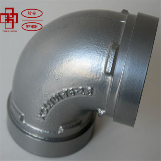 Ductile Iron Grooved Pipe Fittings Grey 90 Degee Elbow for Fire Protection System
