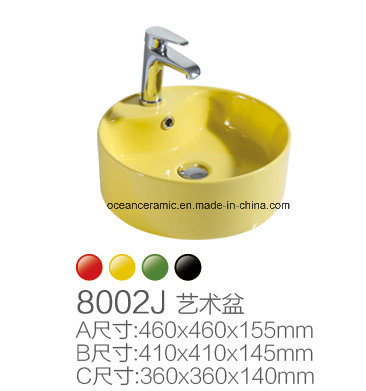 5037 Milan Series Bathroom Faucets, Sanitary Ware, Basin Faucet pictures & photos