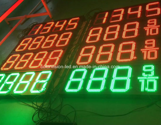 7 Segments Price Sign LED Gas Station Sign Board Customized LED Digital Panel pictures & photos