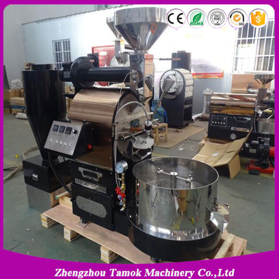Low Noise Coffee Bean Roaster Coffee Roasting Machine for Sale