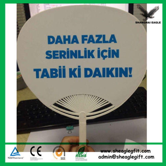 Promotional Plastic PP Hand Fans pictures & photos