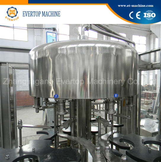 5L Drinking Water Filling Machine pictures & photos