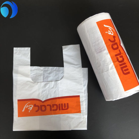 HDPE Biodegradable Compostable Printing HDPE/LDPE PE Plastic Shopping  Supermarket Store Mall T-Shirt Bags