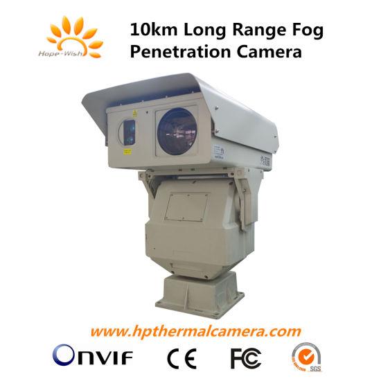 Fog Penetration Long Range Visible Camera