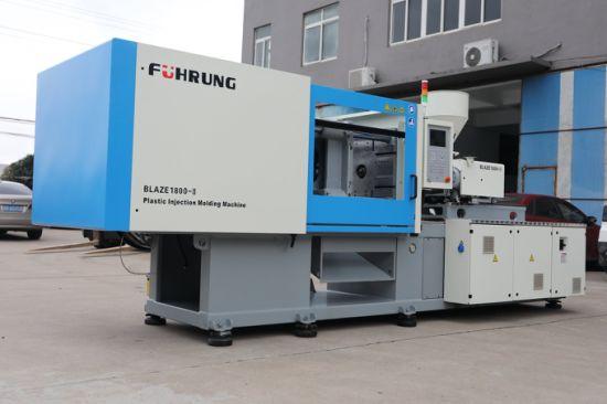 China Plastic Injection Molding Machine/ Yogurt Bucket