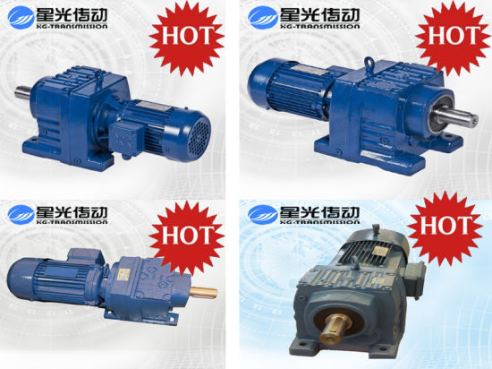 0.2kw~90kw Helical Speed Reduction Gearbox with Output Solid Shaft