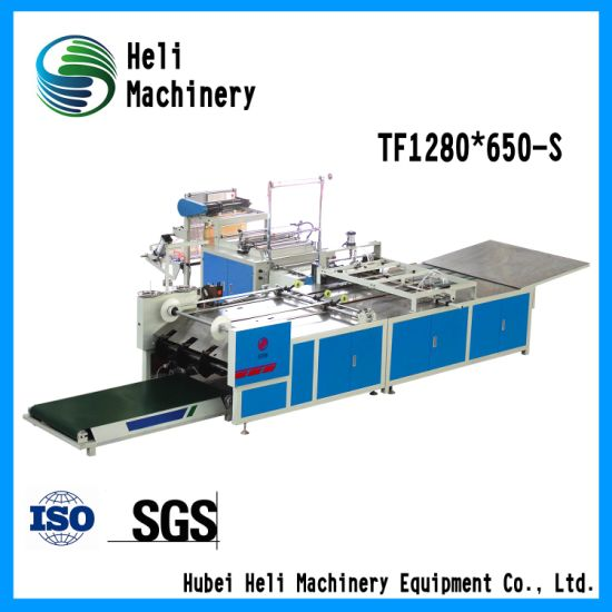 PP Plastic Woven Bag Automatic Cutting and Sewing Machine Compound Packaging Bag Machine