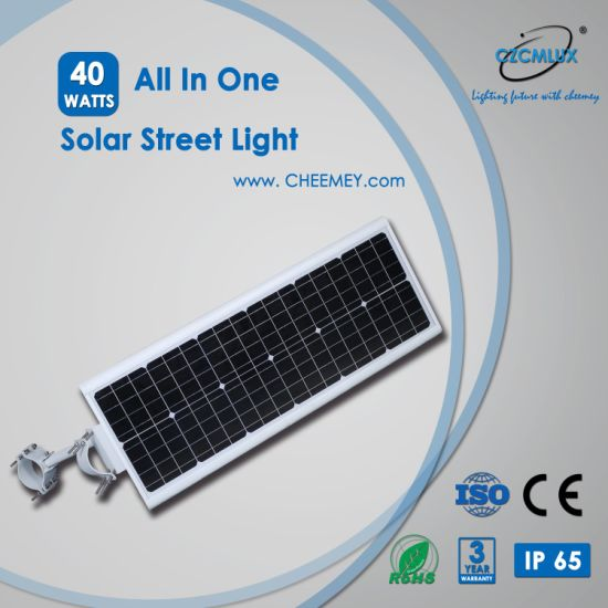 40W PIR Motion Sensor All in One Solar LED Street Lighting for Road Lighting