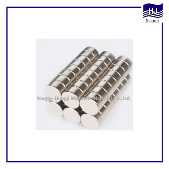 High Quality Rare Earth Product Neodymium Magnet NdFeB Magnetic Material