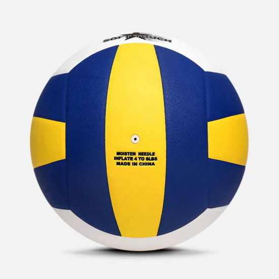 China Ce Certified Wear Resistant Personalized Volleyball China