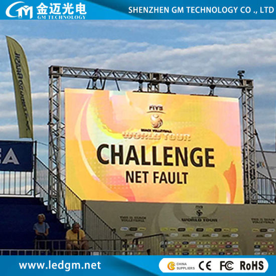 P4.81 Outdoor Rental RGB Full Color Stage LED Video Wall / LED Display Screen /Panel for Advertising