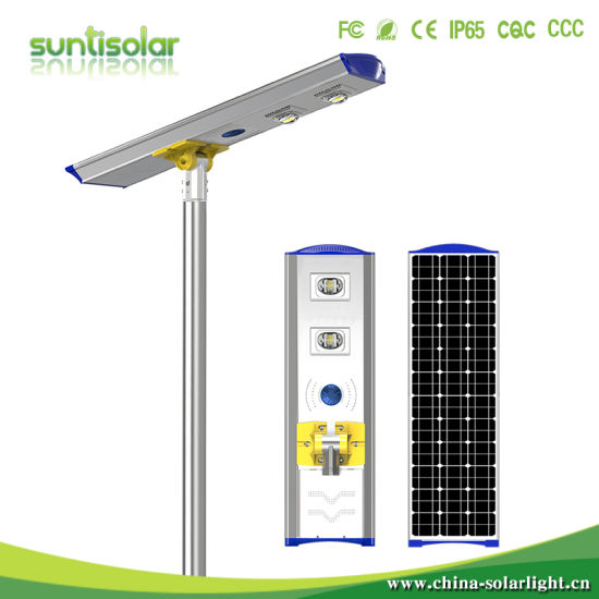 8 Years Warranty IP66 Outdoor Road Light Integrated All in One Solar Street Light LED Light Lamp