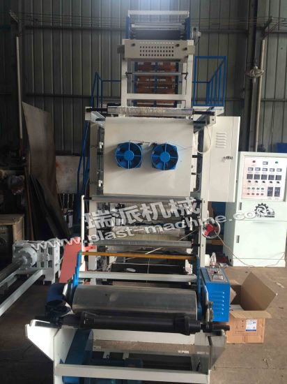 Double Die Head with Double Gravure Printer Plastic Film Machine pictures & photos