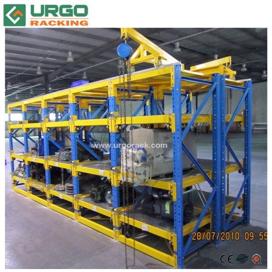 China Factory Heavy Duty Mould Racking