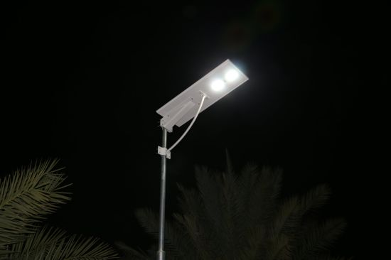 80W LED Light with Solar Energy All in One Street Lighting