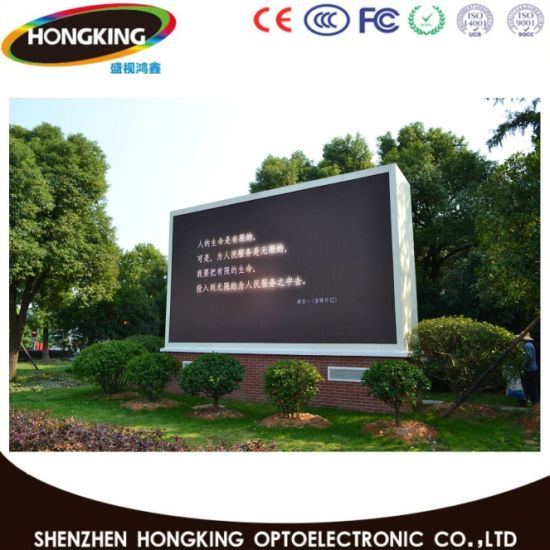 Front Access Box Wireless Control Systeml Outdoor Advertising LED Display pictures & photos