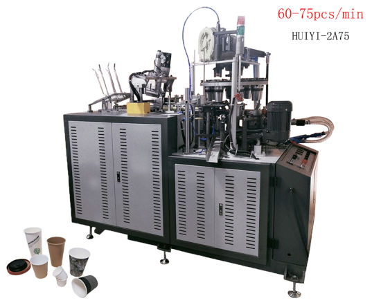 CE Certifications High Quality Factory Price Disposable Single PE Paper Cup Making Machine pictures & photos