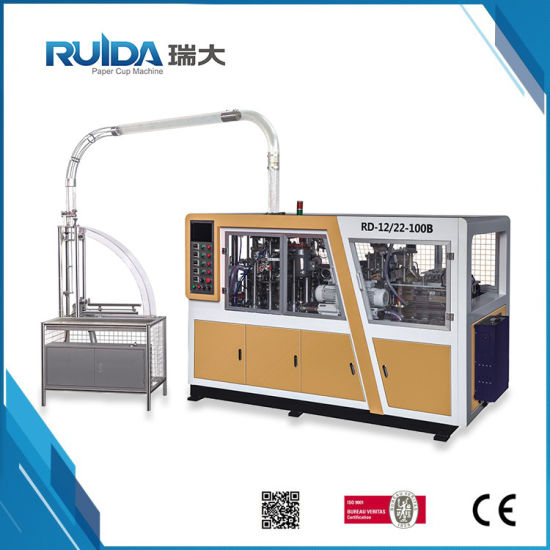 Ce Approved Automatic High Speed Paper Bowl Machine (RD-12/22-100B)