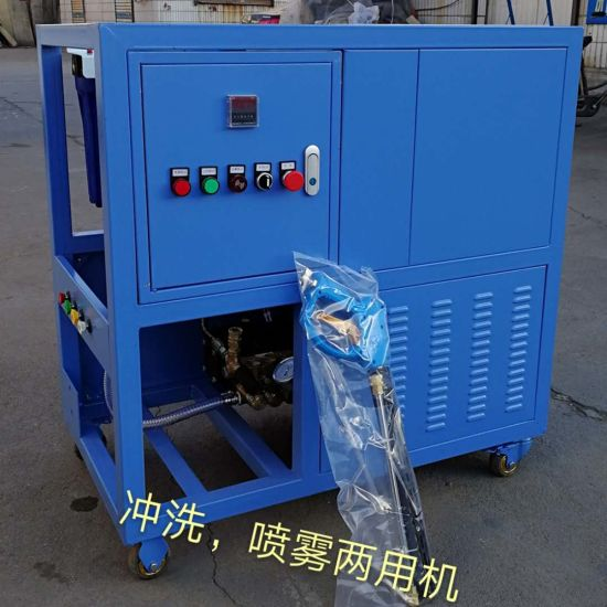Mist Cooling Fogger System for Poultry House Equipment