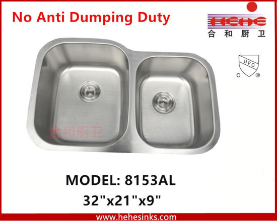 Undermount Double Stainless Steel Kitchen Wash Sink with Cupc
