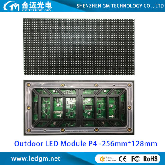 Factory Low Price SMD RGB Outdoor LED Module (P3.91, P4, P4.81, P5, P5.95, P6, P8, P10) for Advertising pictures & photos