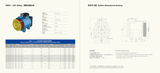 China Elevator Parts Gearless Machine - China Elevator Parts