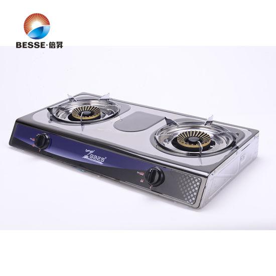 New 2 Burner Gas Stove/Gas Hob/Gas Cooker ZG-2058