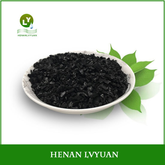 1.5mm Cylinderical Coal Tar Pitch Granular Coconut Activated Carbon for Gold Extracting 11