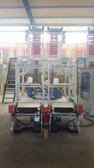 Two Heads Mulch Film Blowing Machine with Online Printer