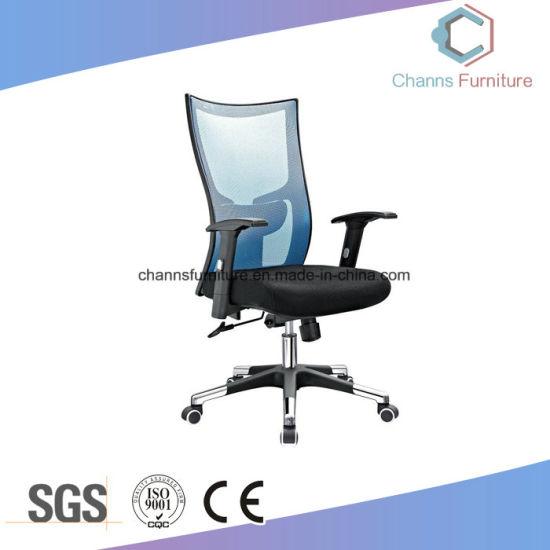 china useful furniture mesh fabric swivel computer office chair