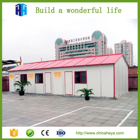 China Prefabricated Small Steel Frame House Plans Sandwich Panel in ...