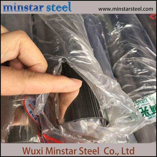 201/304/316 Welded Stainless Steel Pipe/Tube