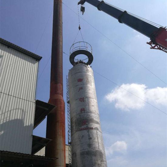 Desulfurization Dedusting Project Heating Furnace Rolling Mills