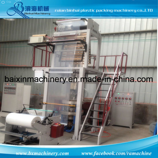 HDPE LDPE Plastic Rotary Head Die Film Blowing Machine pictures & photos