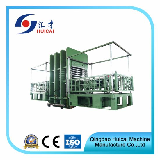 Huicai Rubber Sheet Vulcanizing Press Machine