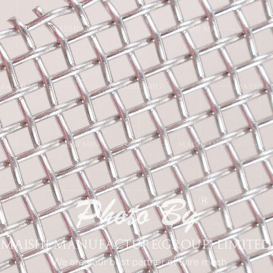 China Stainless Steel Woven Mesh Screen - China Stainless Steel Wire ...