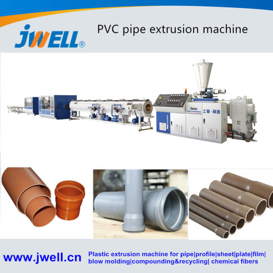 PVC Pipe Extrusion Plant