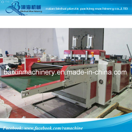 High Speed Heat Cut T Shirt Bag Garbage Bag Making Machine 460 PCS. Min pictures & photos