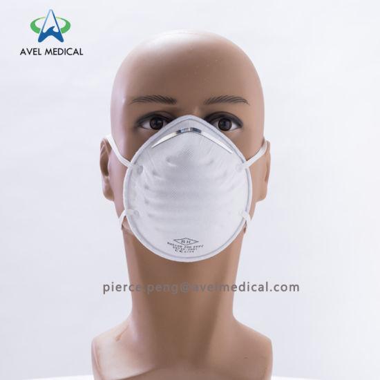 disposable respirator face mask