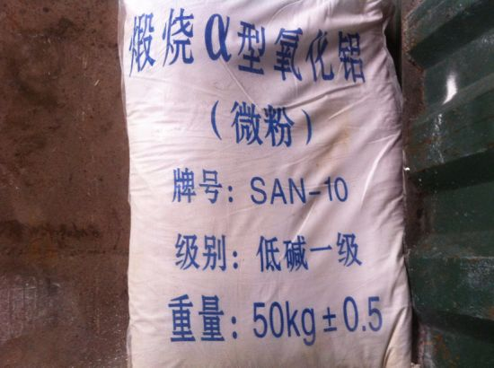 Calcined Alumina/Calcined Aluminum Oxide 11000 Mesh Made in China pictures & photos