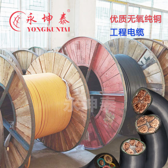XLPE Insulated /PVC Sheathed Power Cable pictures & photos