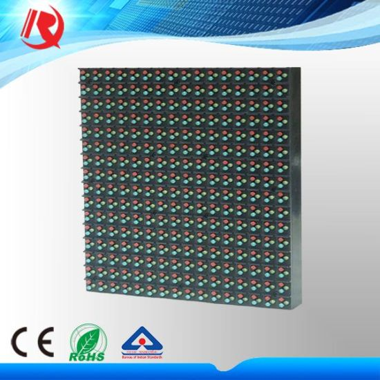 Waterproof Outdoor Full Colour Advertising LED Module Panel Screen P10 RGB  LED Display Module