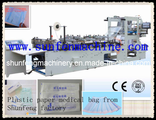 Medical Bag-Making Machine (SF-Y 600) pictures & photos
