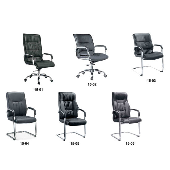 Modern Luxury Office Boss Executive Leather Chair