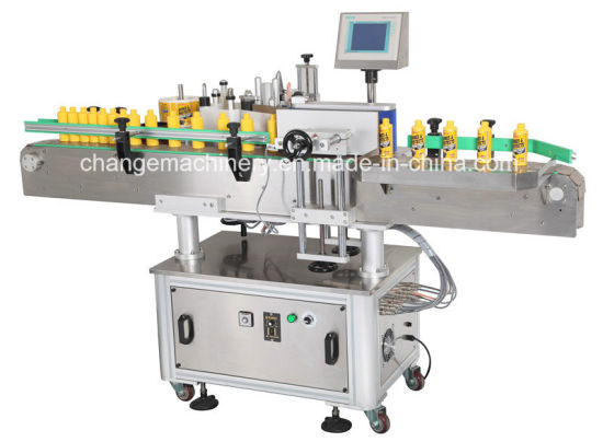 Automatic High Speed Round Bottles Cans Jars Labeler