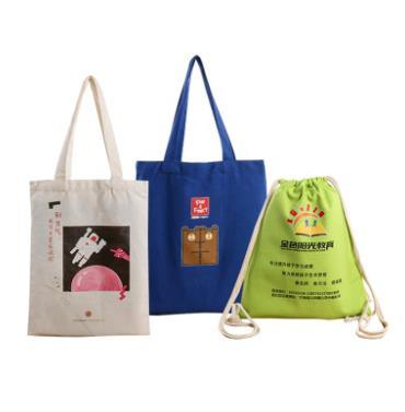 Sopurrrdy 2020 Stylish Promotional Custom Logo Printed Beige Natural Black Organic Cotton Bag