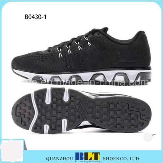 Mens Light Air Sports Shoe